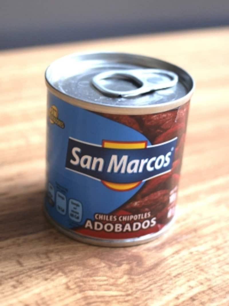 sanmarcos1