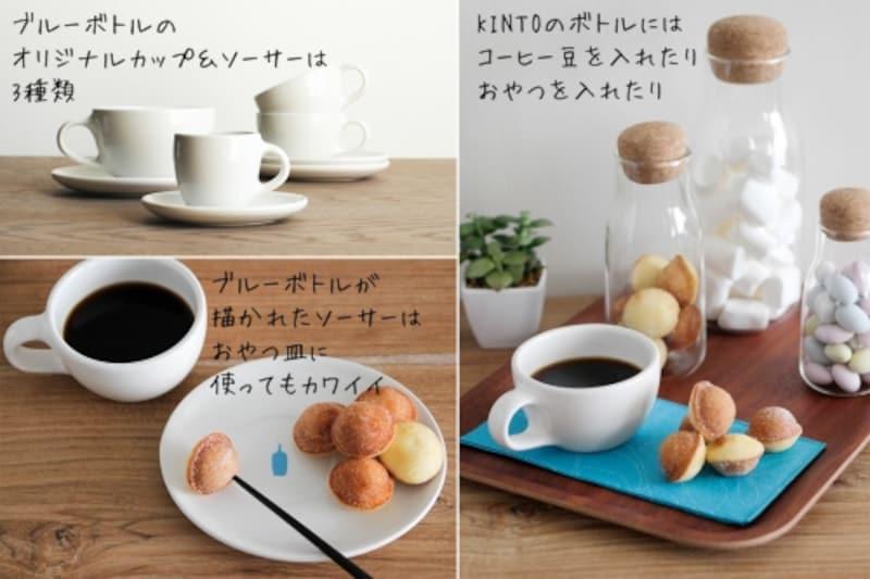 自宅でカフェ気分を味わうためのコーヒーグッズ