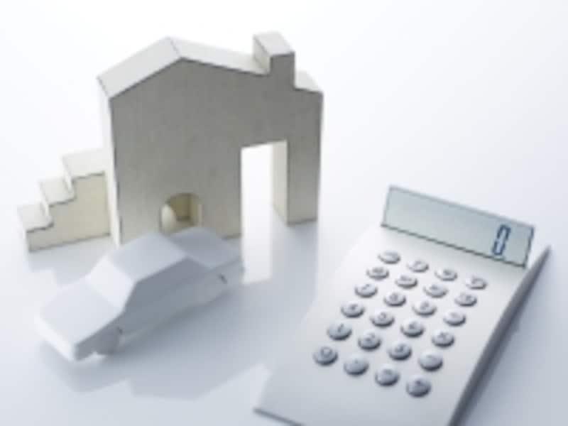 家と費用の図