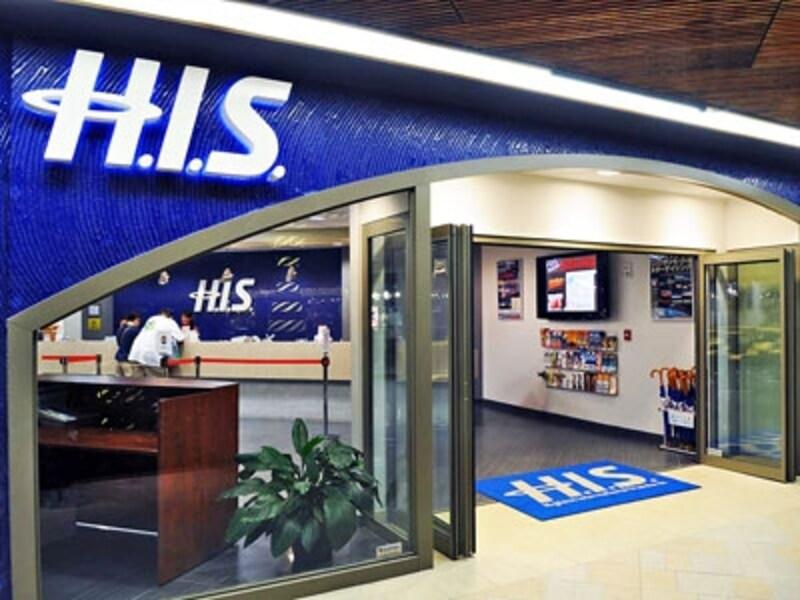 ロイヤル・ハワイアン・センターにあるH.I.S.のレアレアラウンジ。オプショナルツアーやディナープランの手配のほか、キッズルーム、更衣室、ロッカーを完備し、インターネットも無料で利用可能