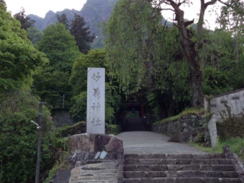 妙義神社の石碑