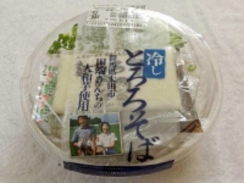 群馬県太田市田端さんちの大和芋使用冷しとろろそばパッケージ