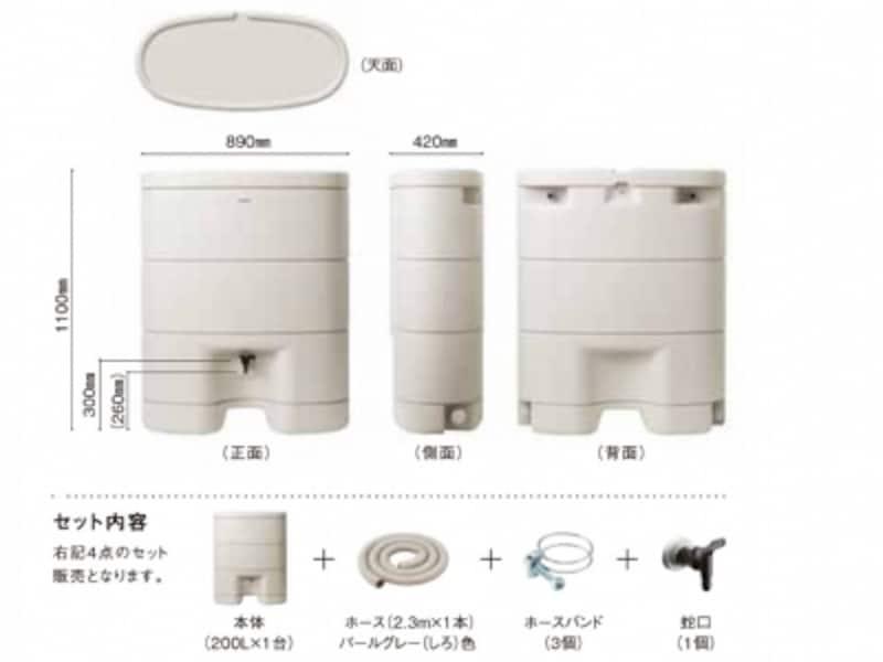 すっきりとしたデザインなので設置しやすい有効容量200Lの雨水タンク。undefined[レインセラー200]undefinedパナソニックエコソリューションズundefinedhttp://sumai.panasonic.jp/