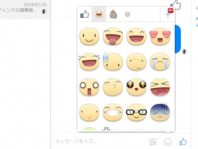 ファイルをアップする、スタンプを送ることもできる。Facebook本体ではできない「いいね!」マークも使える