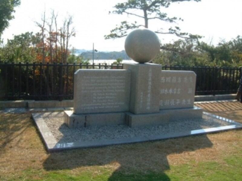 円山公園にある真円真珠発明者頌徳碑