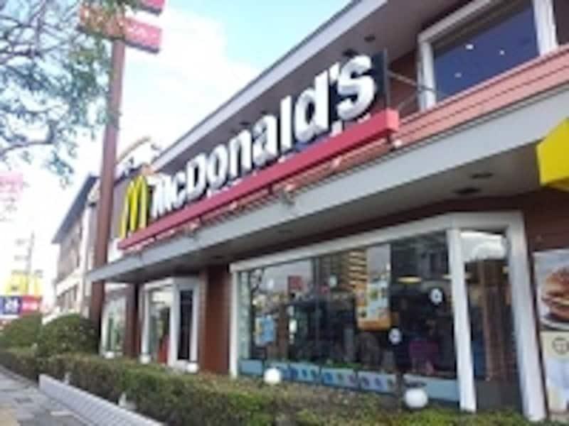 マクドナルド、新メニューの提供開始