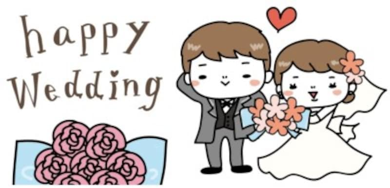 結婚式 ウェディング イラスト 花嫁 花婿 かわいい フリー 無料