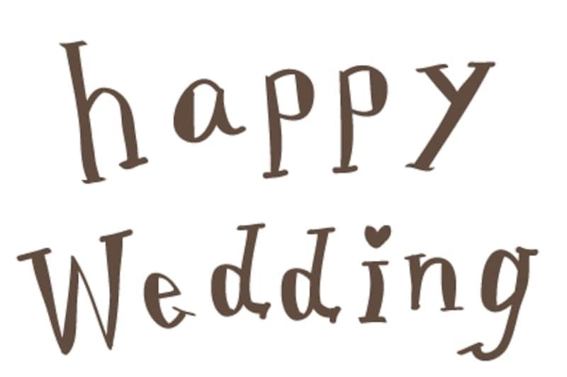 ハッピーウエディング レトロ 結婚式 イラスト カラー かわいい