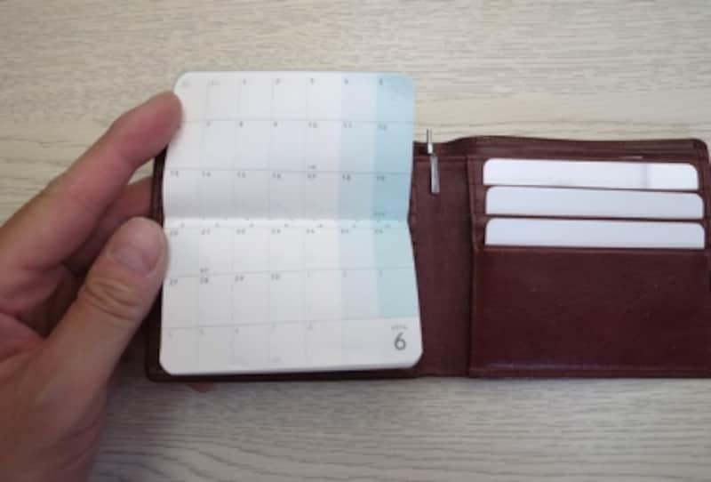 レイメイ藤井undefinedカードサイズダイアリー