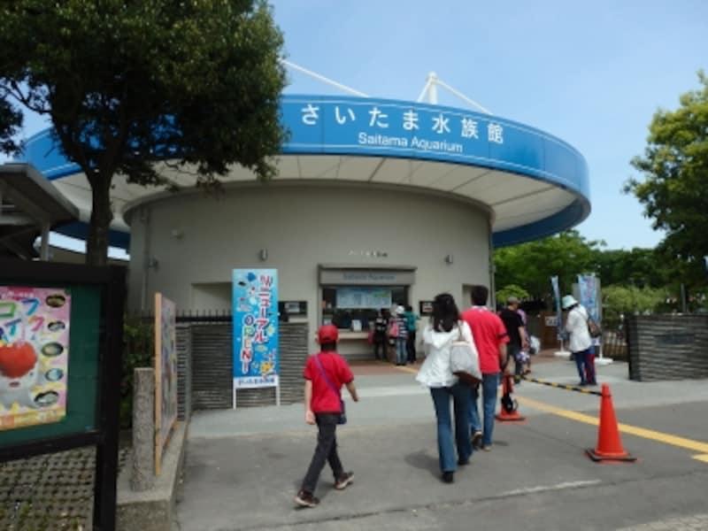 さいたま水族館のエントランス