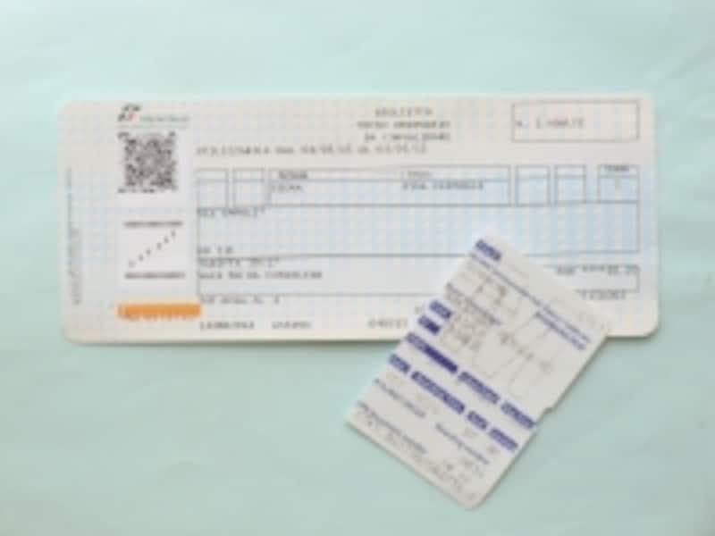 使い終わった切符や搭乗券は証拠として残しておきましょう