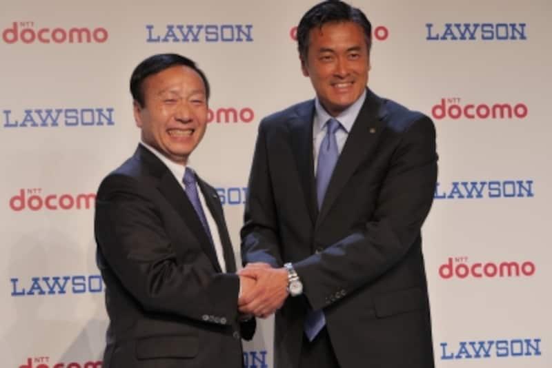 NTTドコモとローソンの提携