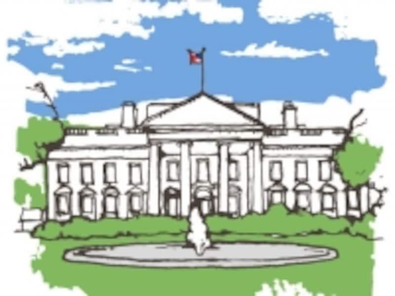 インターネット接続したらホワイトハウスへ