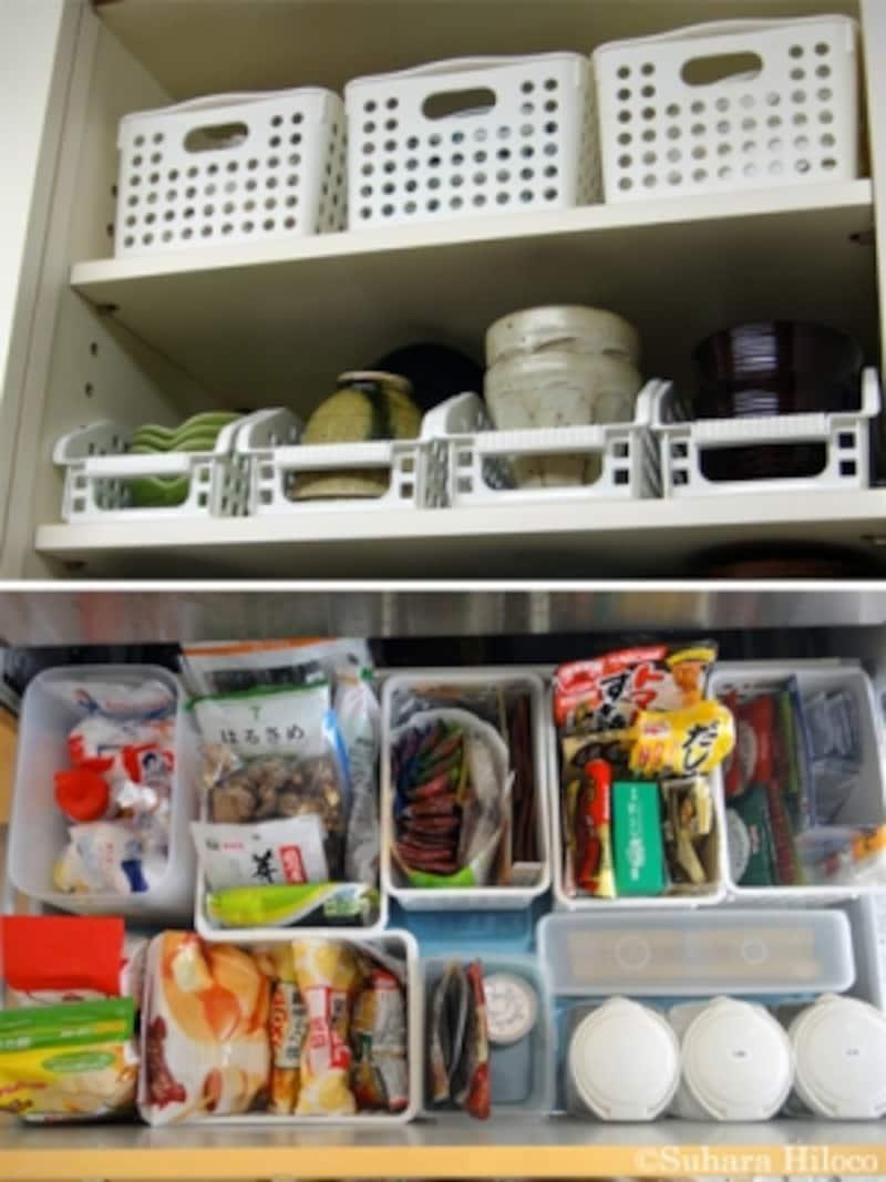 安い&便利な収納グッズ:キッチン収納にプラカゴ