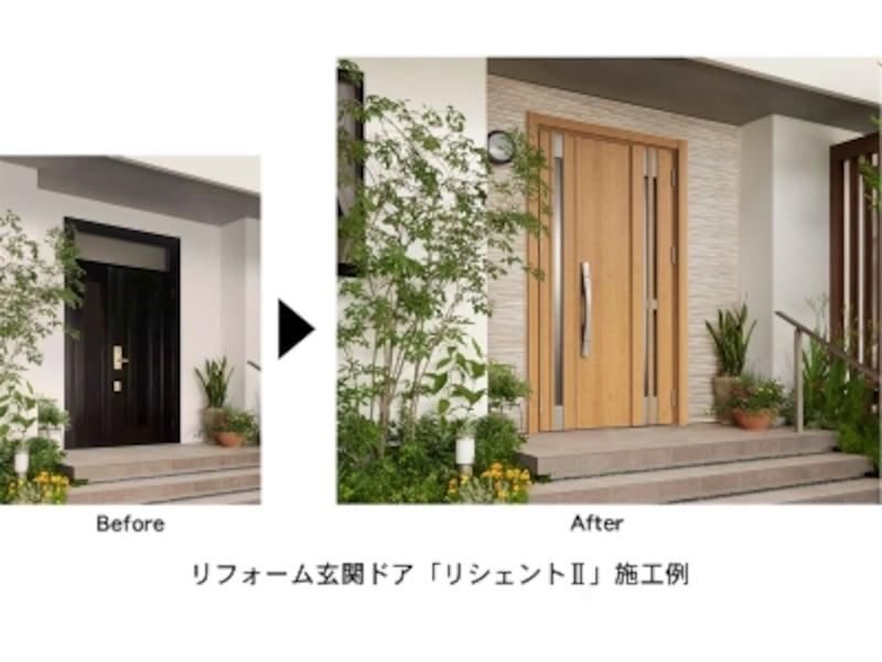 リフォーム玄関ドア「リシェントII」施工例