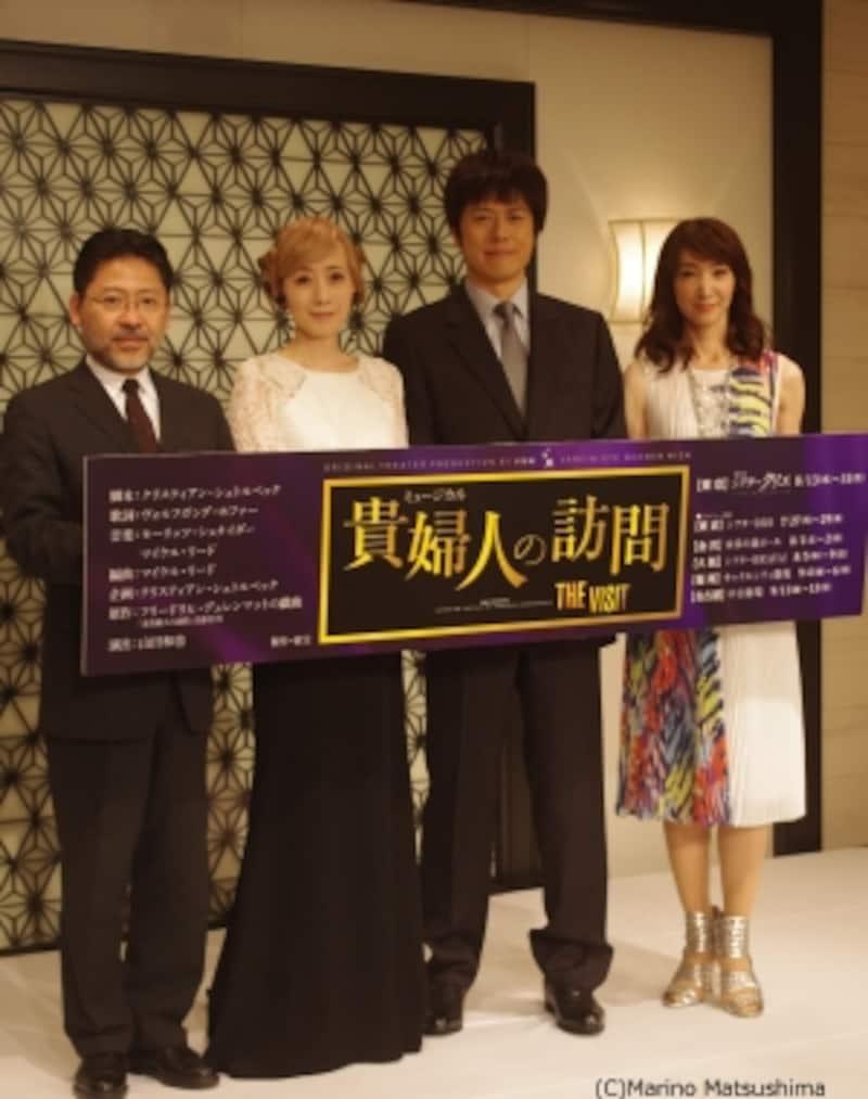 製作発表記者会見にて。(C)MarinoMatsushima