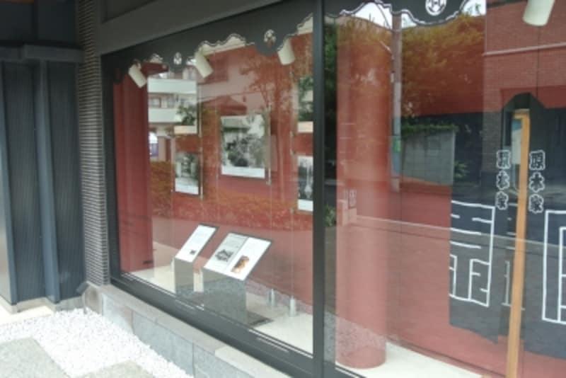 原家の歴史の展示