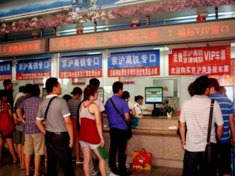 中国高速鉄道「切符売場」