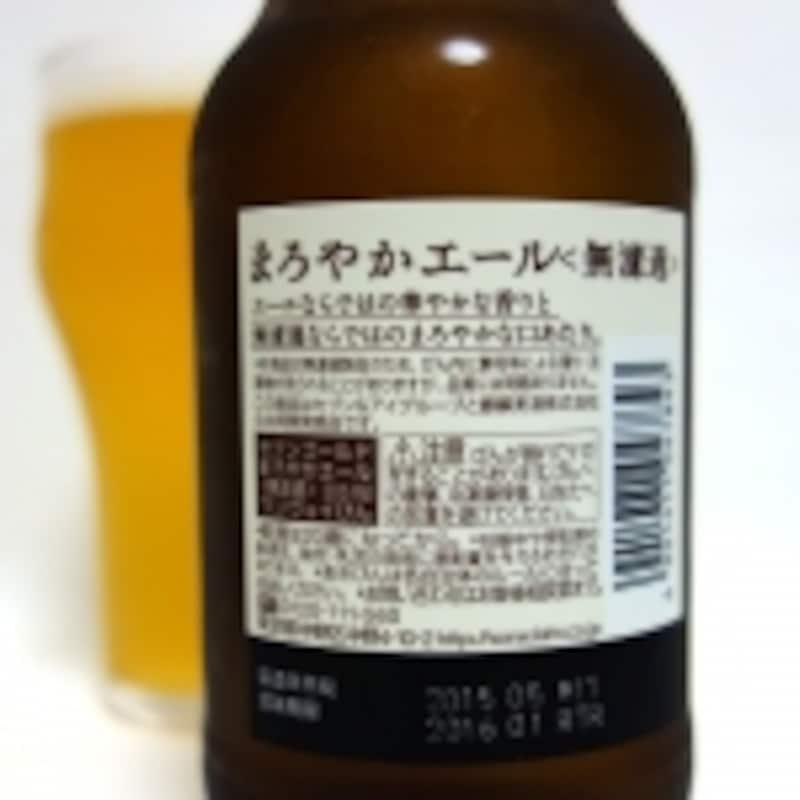 瓶内に酵母が沈殿していることも…