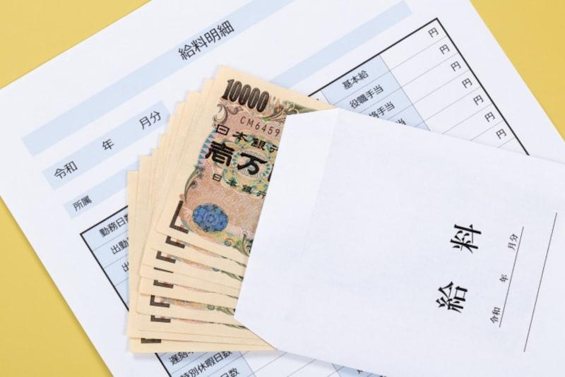 バイト・アルバイト 所得税引かれる