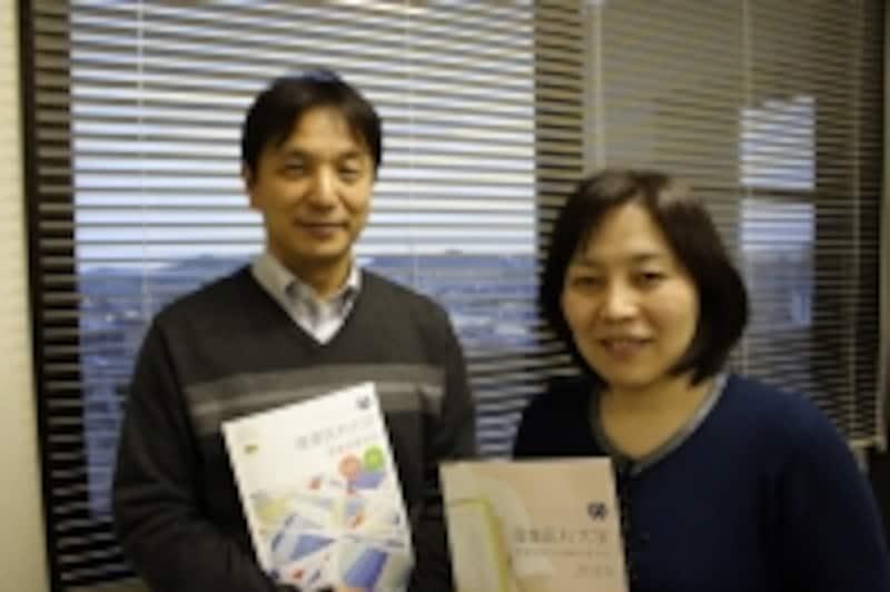中谷光紀教授(左)と原賀美紀准教授(右)