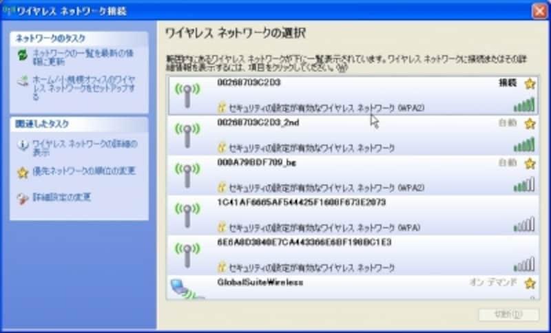 WindowsXPがインストールされたパソコンでアクセス