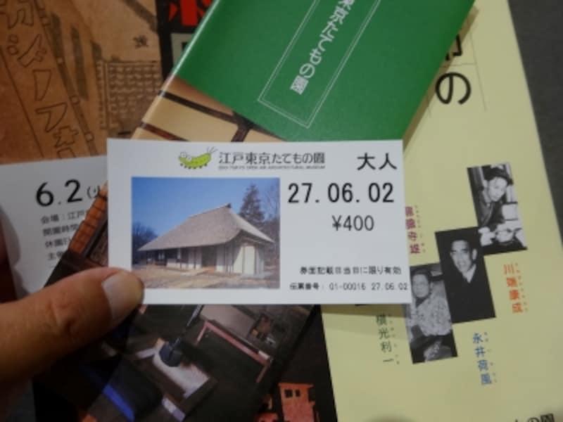 1993年(平成5年)3月28日に開園した野外博物館