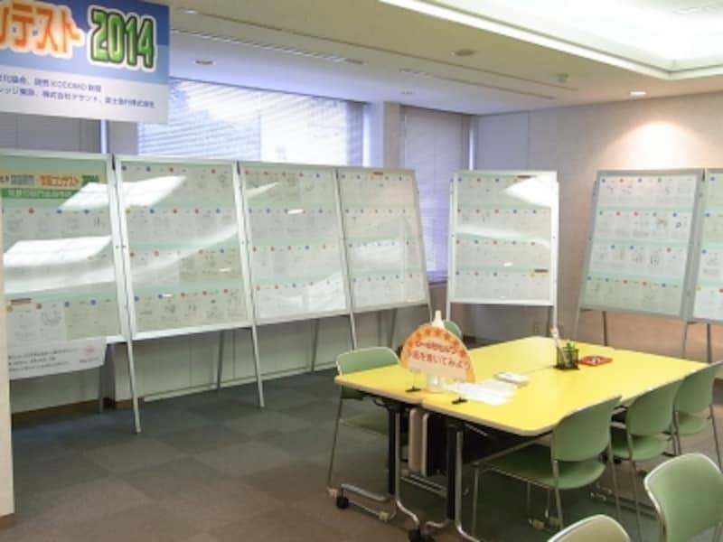 ゆうびんde自由研究・作品コンテストの会場風景