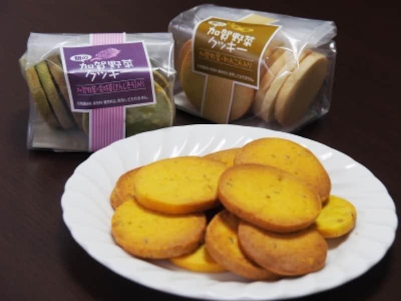 佃の加賀野菜クッキー
