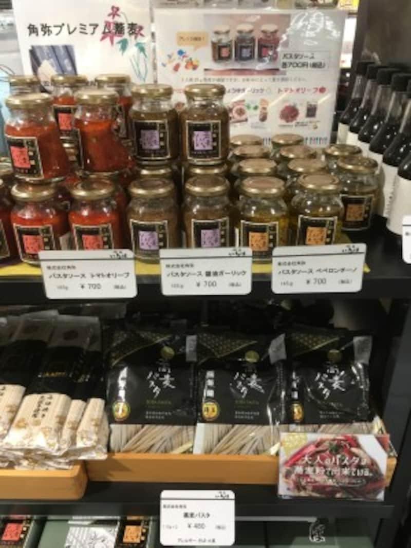 蕎麦パスタ