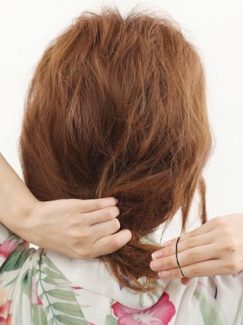 髪が落ちないギリギリ先端で結ぶ