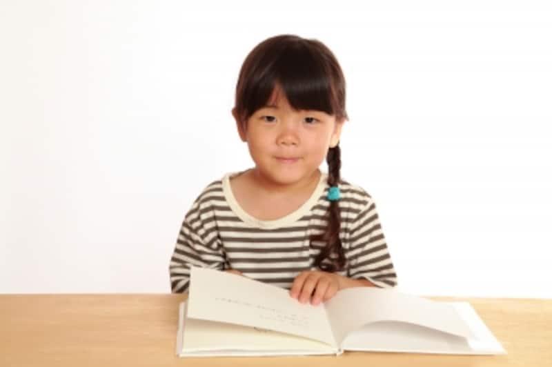 6歳の子どもにおすすめのおもしろい人気絵本とは