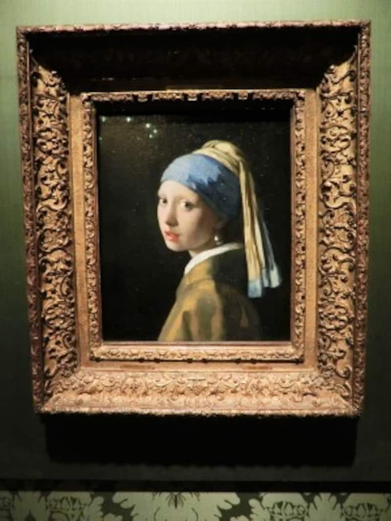 フェルメールの代表作、「真珠の耳飾りの少女」にはデン・ハーグのマウリッツハイス美術館で会える!ビーチと合わせて是非