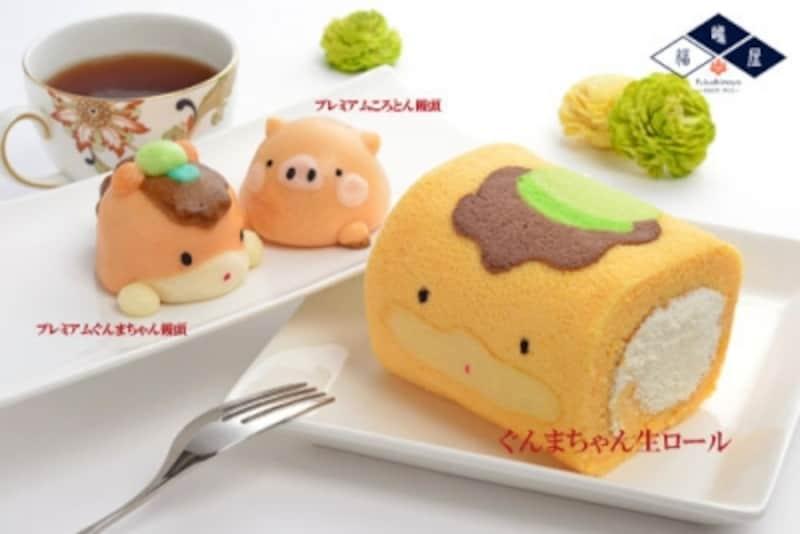ぐんまちゃん饅頭など