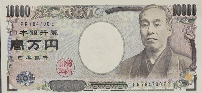 配当が貰える1万円株はこの3つだ...