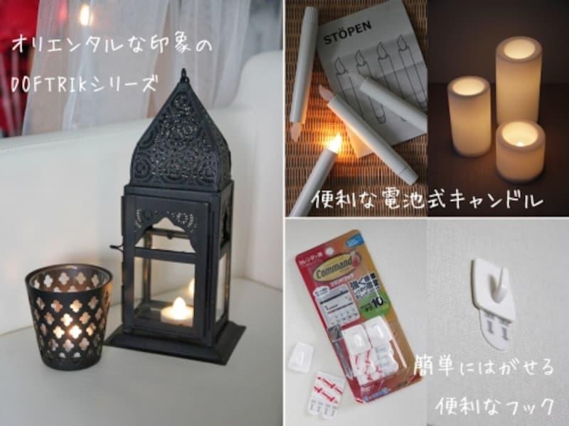 ニトリ/IKEAで作るリゾート風インテリア