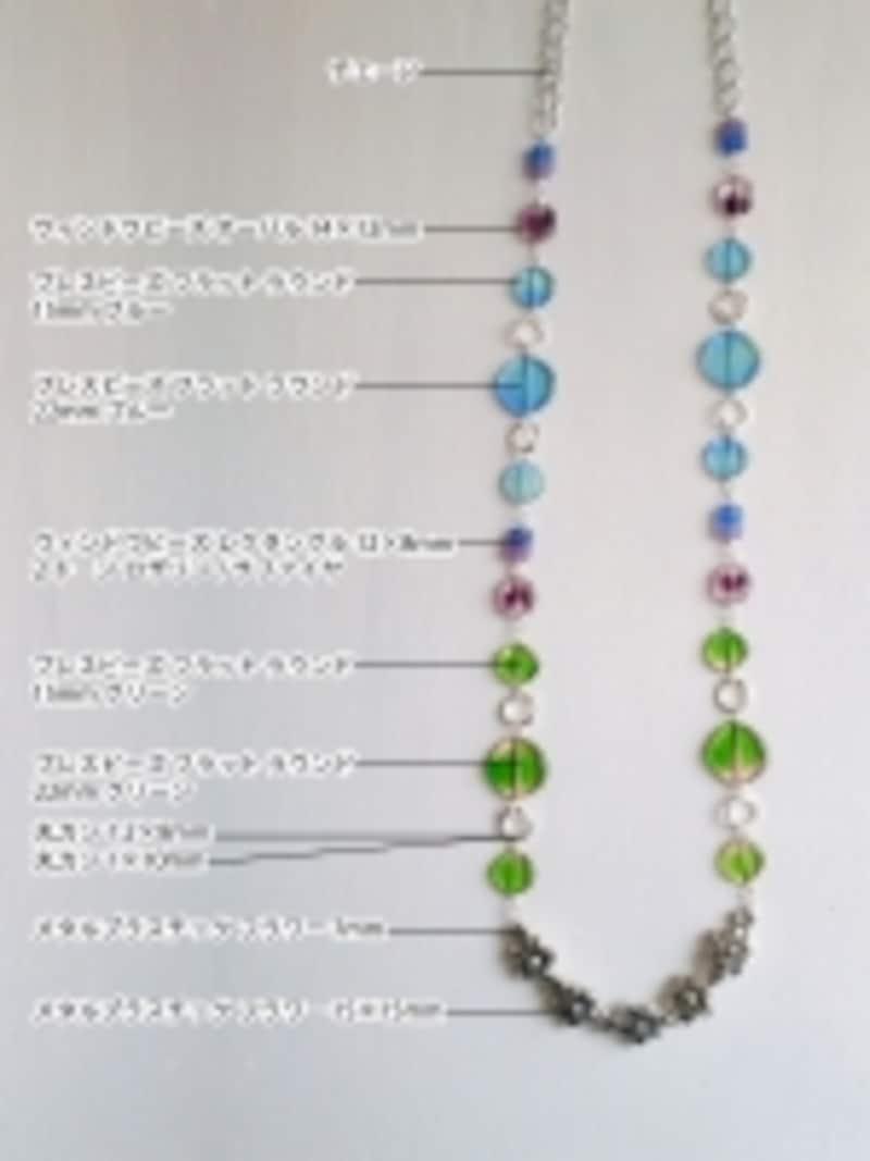 めがね留めのネックレス~WaterDrop~