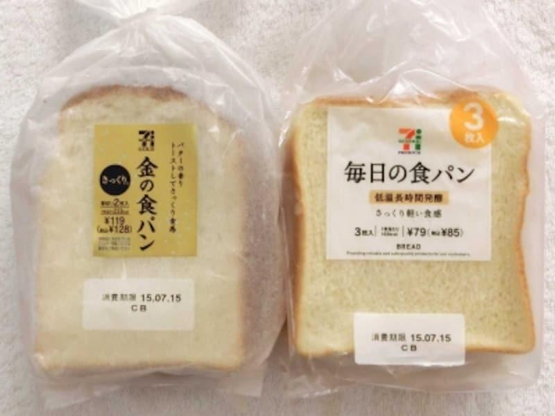金の食パン毎日の食パン