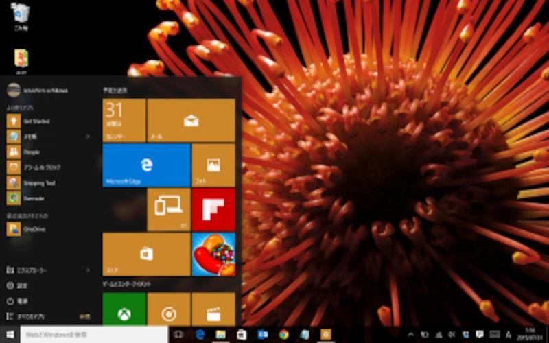 画面を保存するスクリーンショットの取り方