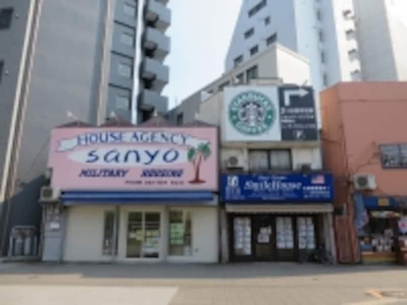 横須賀の不動産会社