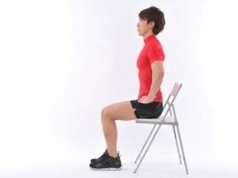 背もたれをせず、浅く腰掛ける