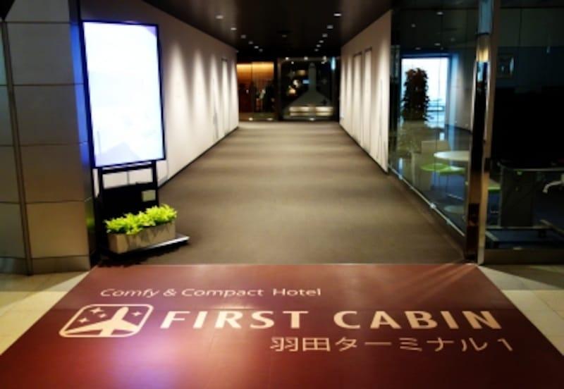 カプセルホテル