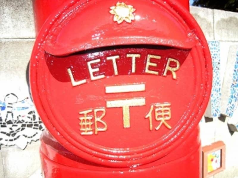 Letterポスト