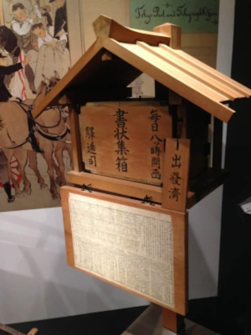日本最初の郵便ポスト