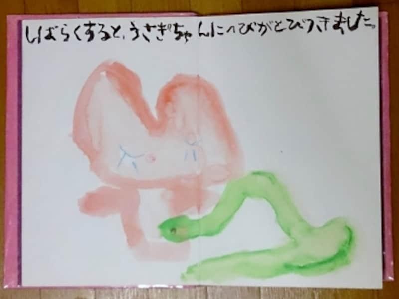 幼児が描いたうさぎの絵本