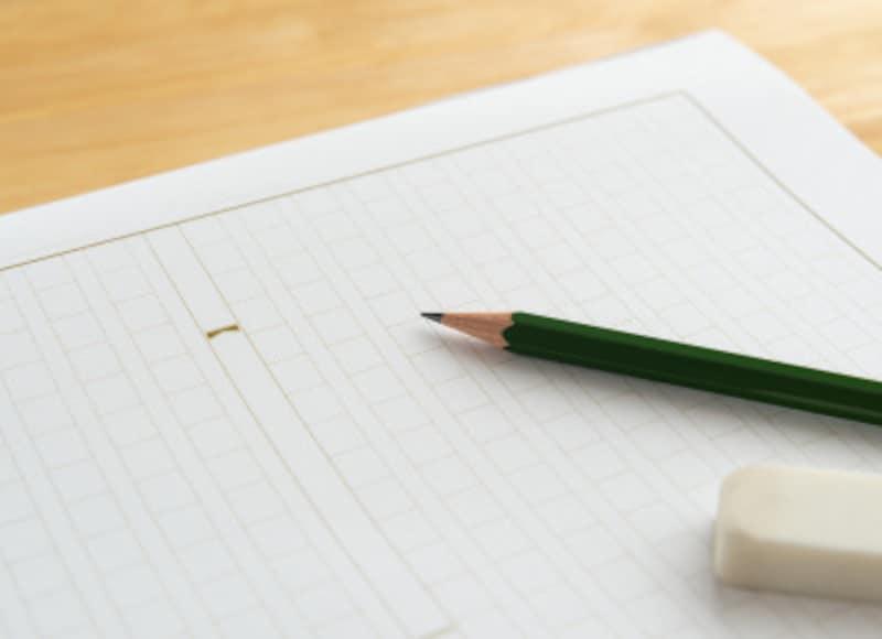 AO入試や推薦入試の志望理由書・自己推薦書(自己PR)・小論文書き方