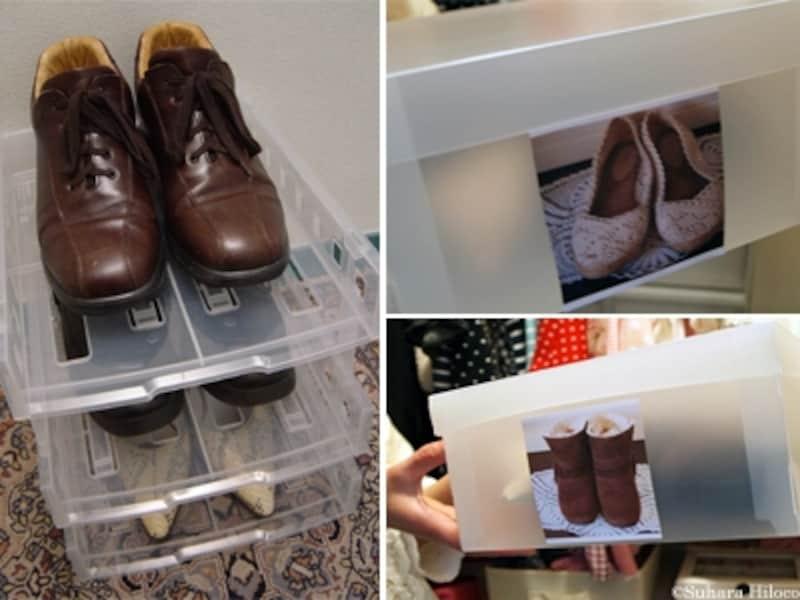 靴収納に便利なグッズ