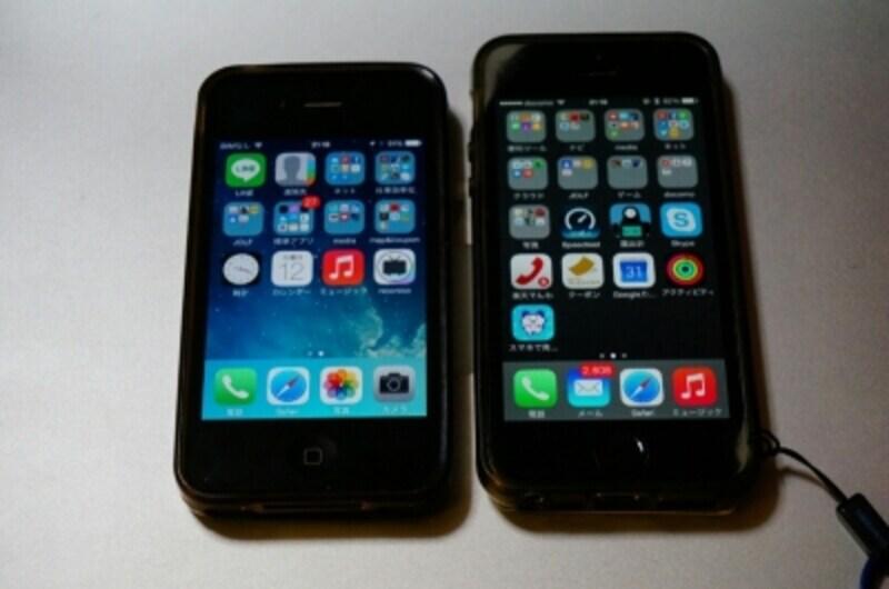 ボタンが正常になったiPhone4(写真左)