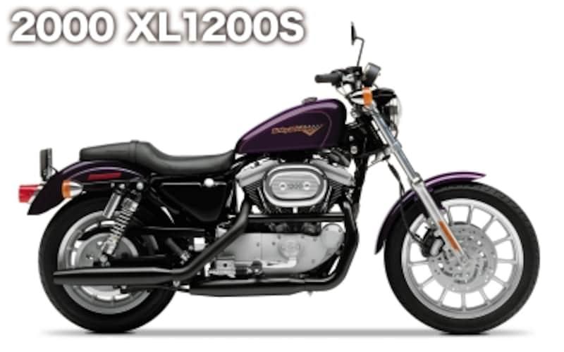 2000年当時、日本でもハーレーに乗る人が特に増えた。とりわけ日本人向けなスポーツスター人気は高く、XL1200Sはその頂点に君臨する存在だった