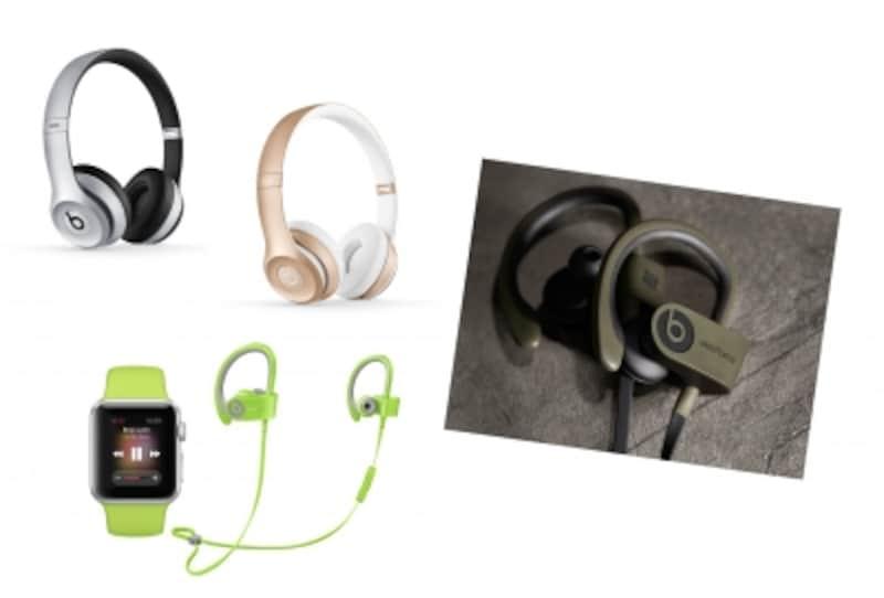 BeatsbyDr.Dre